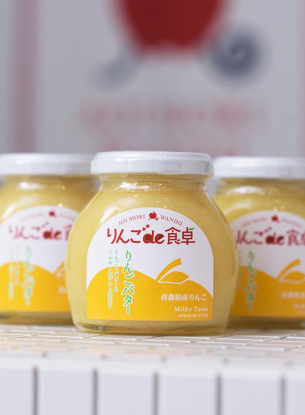AOQQりんごバター